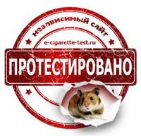 tested by e cigarette test small1
