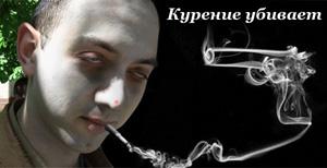 alex volgograd sm