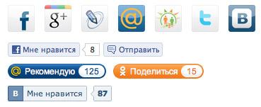 saratov1