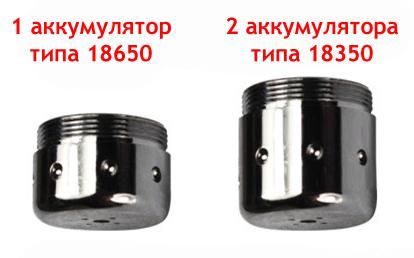 mod elektronnoj sigarety zmax smoktech 3