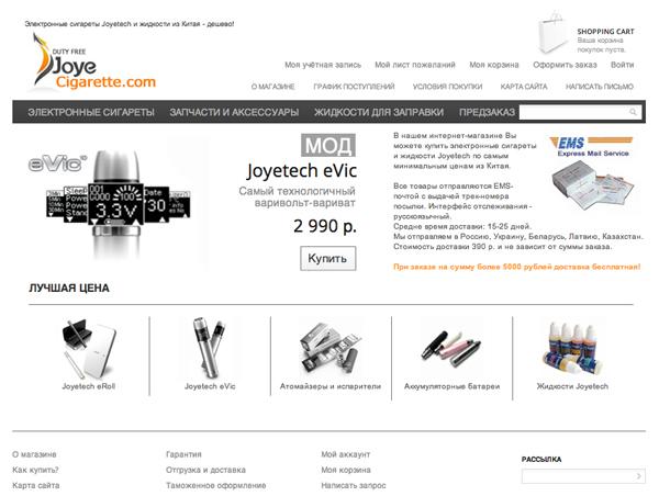 В нашем интернет-магазине вы можете дешево купить электронные сигареты и жидкости Joyetech, Kanger, Heaven-Gifts