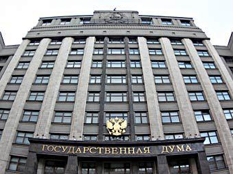 Запрет на электронные сигареты в России